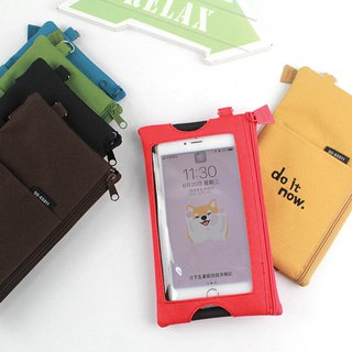 Mobile phone storage bag (slidable / medium) - do it now / mobile phone case / mobile phone bag / mobile phone case