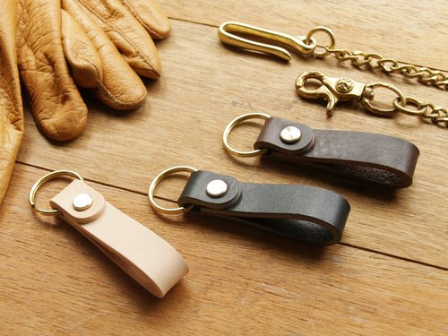 Leather Key Chain ( Custom Name )