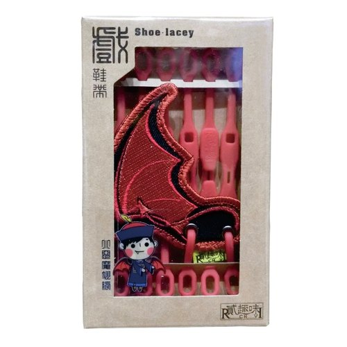 [Paragraph] Halloween Devil Wings (boxed)