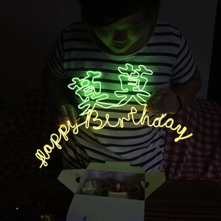 neonlite custom made wording light  /莫莫 Happy Birthday/