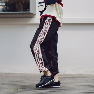 Racing pants, old sports string, elastic, beam pants, loose couple, casual trousers
