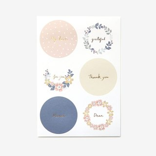 Round message sticker -04 gift wreath, E2D00120
