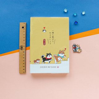 Chai Zhizhu / 32K-2019 color printing annual manual - yellow