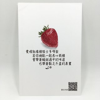 """LIFE Essay"" Postcard - ""Strawberry"" L014"