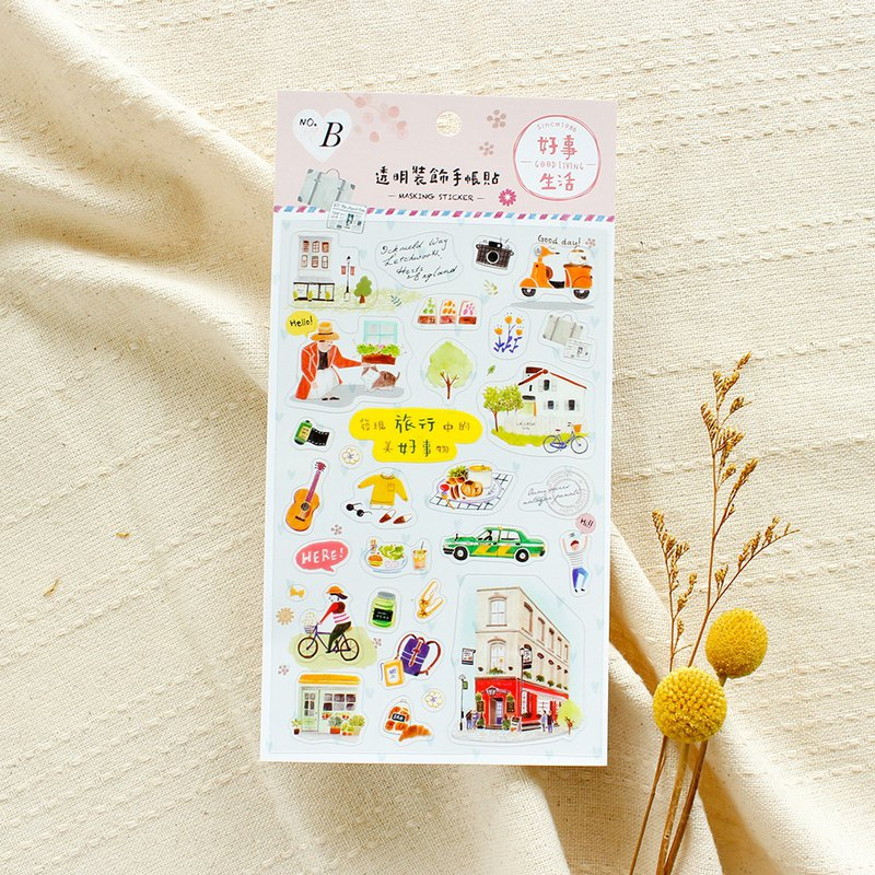 Good Life / Transparent Decorative Pocket Sticker - Powder