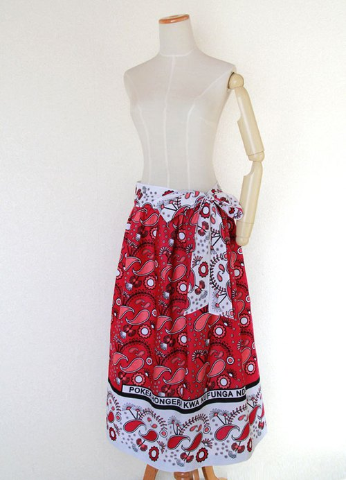 Gathered skirt - African fabric