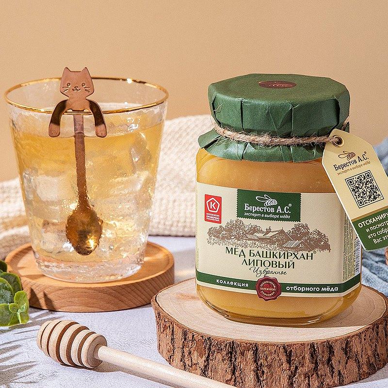 優質天然椴樹生蜂蜜(500g)