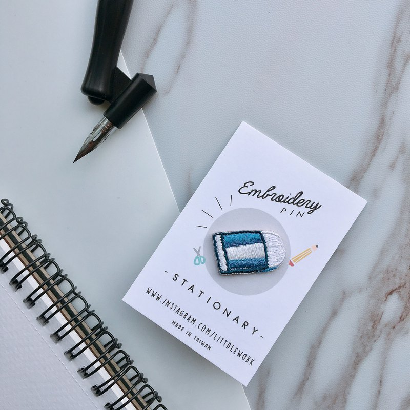 Embroidery pin | Stationery - eraser