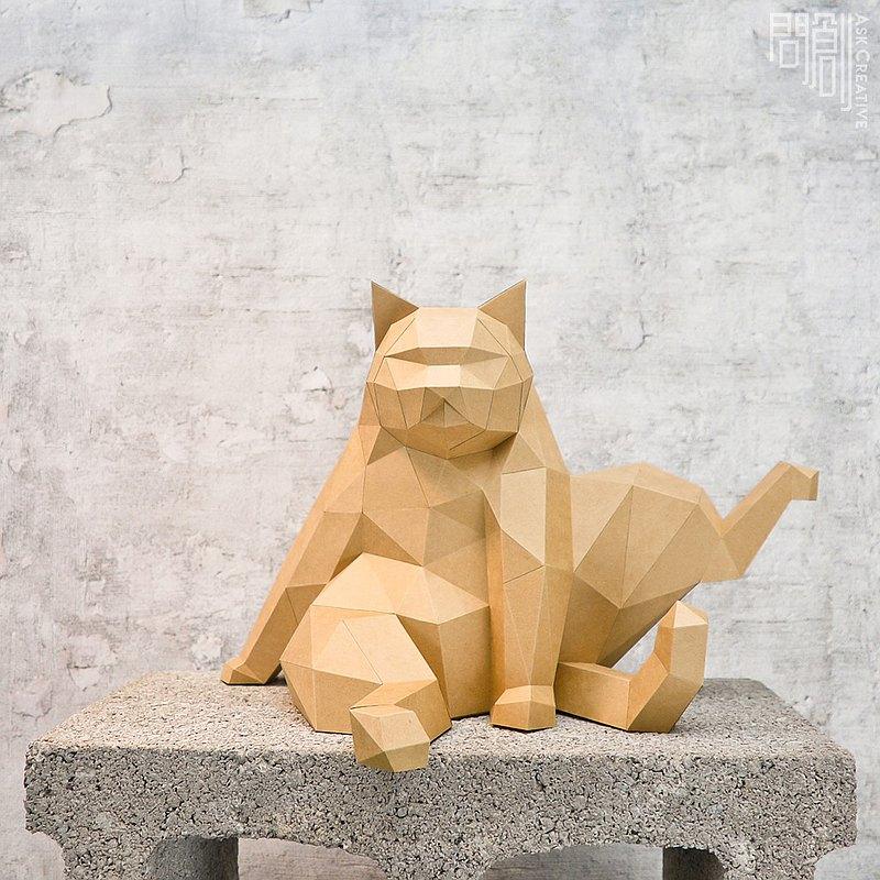 DIY手作3D紙模型擺飾 肥貓系列 -抬腿貓