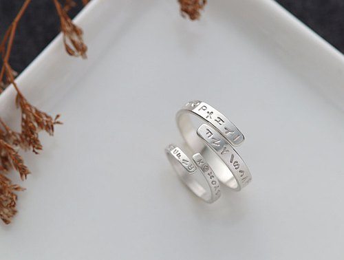 Ni.kou silver irregular arrangement of English couple ring