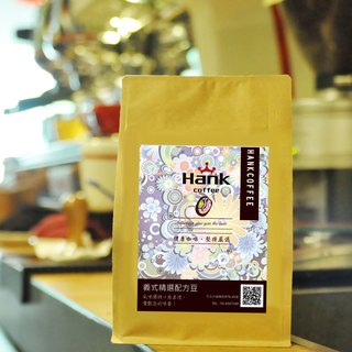 Hank Hank coffee coffee] on the left bank of passion - [weight latte] expresso beans (half a pound)