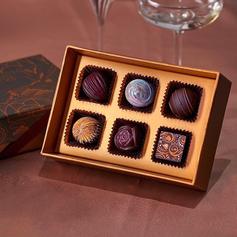 【七見櫻堂】手工巧克力禮盒