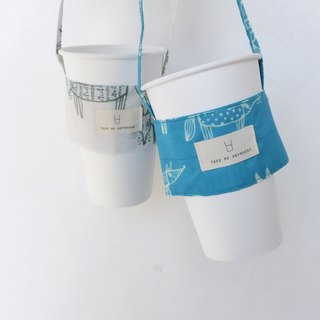 Combination C | Little Fox: White + Blue | Japan Limited Flower Take Me Anywhere Drink Bag