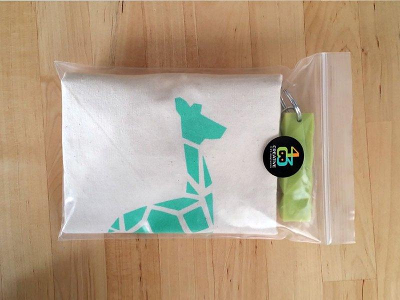 限量摺紙動物手提帆布袋+ 蘋果綠鑰匙圈 // 幾何 綠色 長頸鹿圖案