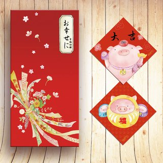 New Year special group (red envelope + couplets)