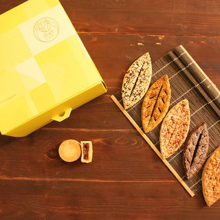 Taste from Taiwan - Mid-Autumn Festival Gifts and Moon Gift Box
