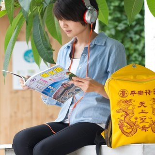 Bless Must Be BUY Good Things - [The Virgin's Peaceful Defense - Ping Fu Canvas Backpack]
