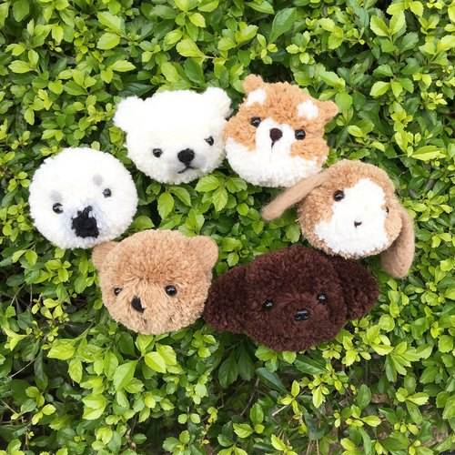 Fluffy animal wool ball brooch keychain teddy bear / polar bear / poodle / lop rabbit / seal / squirrel