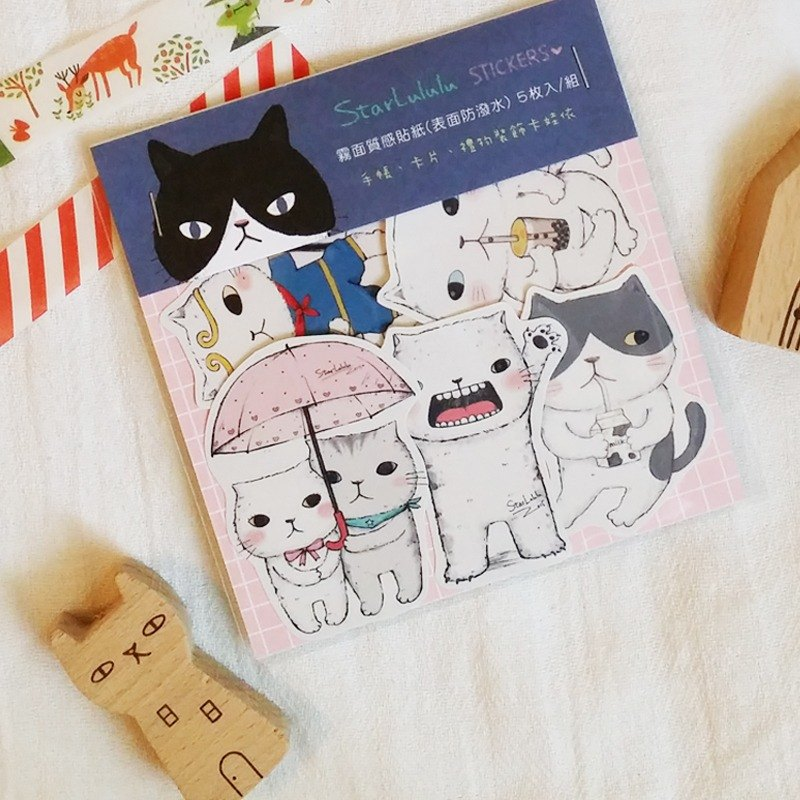 Matte Texture Sticker / Cute Cat 01 (5 in)