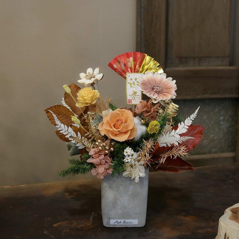 【遇見恆久】雅逸乾燥花盆栽 開幕祝賀盆栽 新年盆栽 含盒