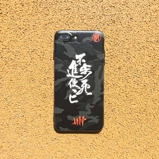 Flame fifth anniversary Phone Case (Dark Camo)