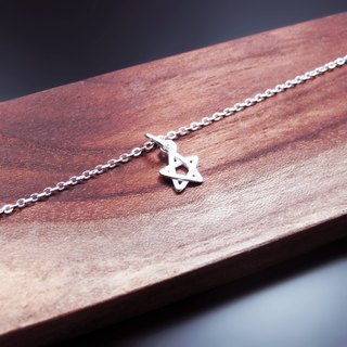 Penang Star Pattern - 925 Sterling Silver Necklace