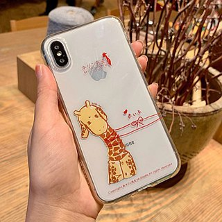 Mr. Giraffe TPU soft transparent frame phone case (iPhoneX) CTIPHX-MG-12