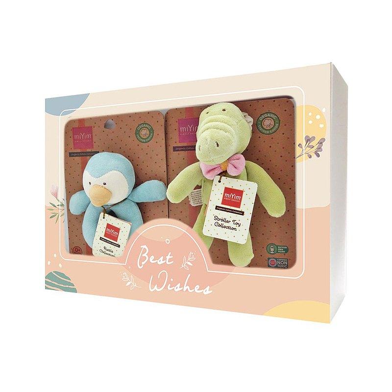 寶貝彌月玩具禮盒組 吊掛玩偶+手搖鈴 (miYim企鵝鱷魚娃娃)