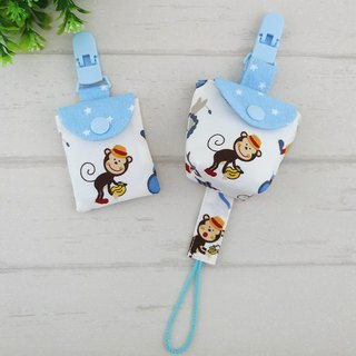 Circus Gentleman Monkey - 2 colors optional. Character bag + pacifier bag + pacifier chain (letter bags can increase 40 embroidered characters)