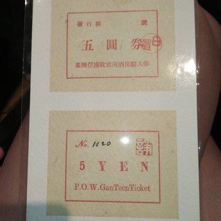 Jiangtang ‧ retro postcard - 187b five round coupons