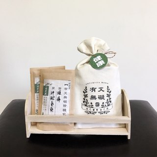 [Practical Gifts] Tea Po Natural Power has no hindrance addition to the DIY fill in the air bag (birthday gift / good luck / wedding small things / exchange gifts / spoof / fun). . . health