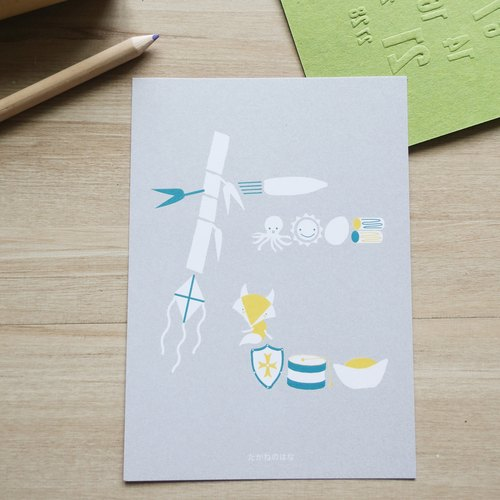 Japanese hiragana fifty sound illustrator postcard <ta>