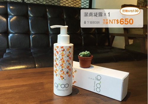 [Genius] activity area leaders groo Cleansing Gel jar under 83 to kill off