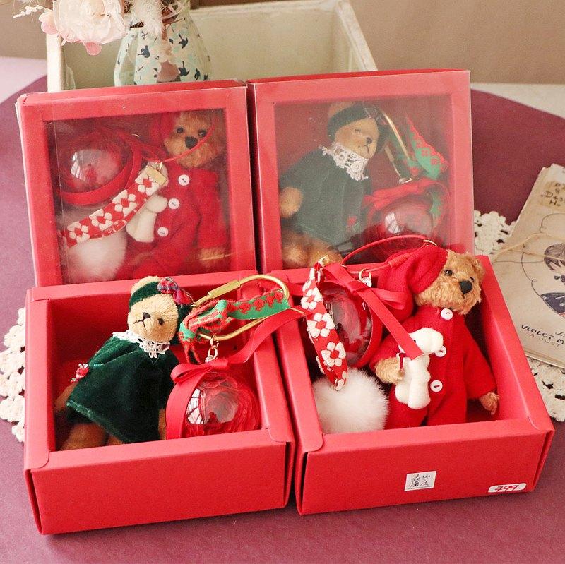 【聖誕小熊鑰匙圈】不凋玫瑰、交換禮物、聖誕禮物