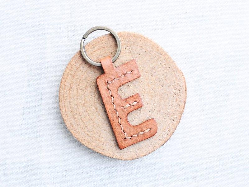 【頭文字 E |英文字母鎖匙扣—白蠟皮組|W.W 】好好縫 皮革材料包 手工包 擦蠟皮 匙扣 鑰匙圈 簡約實用 意大利皮 植鞣革 皮革DIY