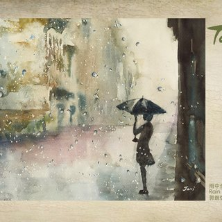 Javi Taiwan Watercolor 100 Notebook - Rainy Taipei (Limited Offer)