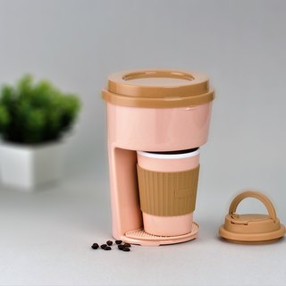 Minimalist One Cup Filter Coffee Maker Machine incl Travel PP Mug – Blush