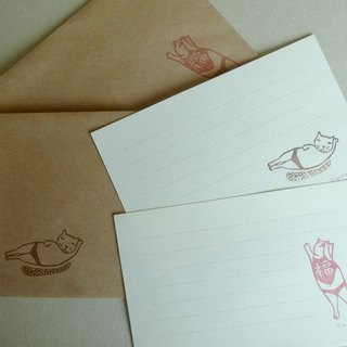 mini  letter  writing set 【stretching  cat】