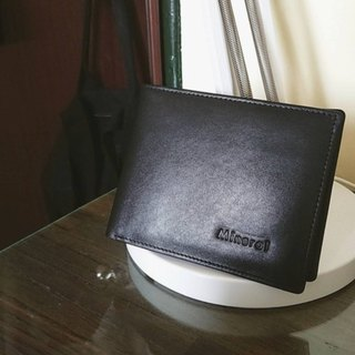 Sienna Product Leather Typing