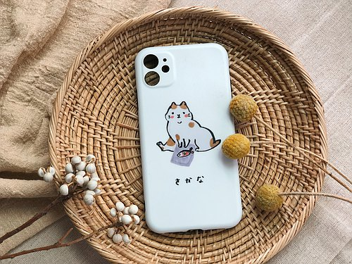 Cat love to eat fish scrub matte phone hard shell