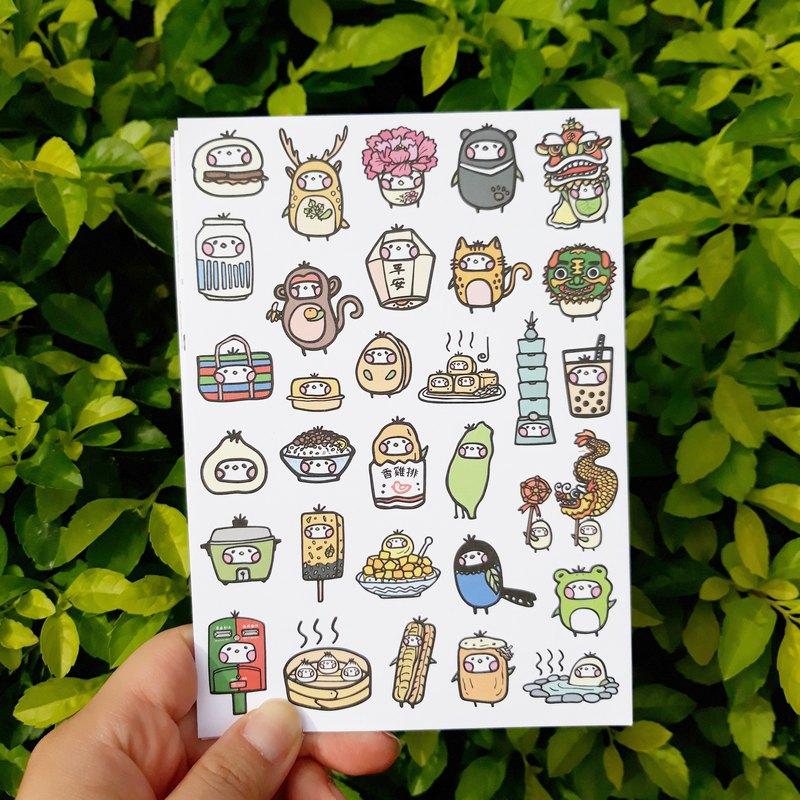 台灣祭 明信片