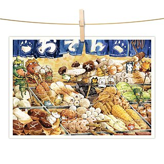 afu watercolor illustration postcard - Gourmet Feast / Kanto soup bath