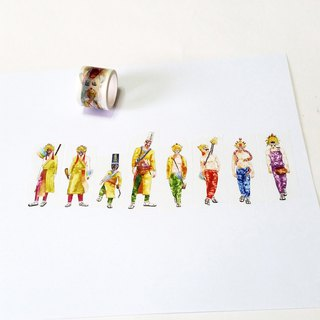 Jielin Washi Tape Eight Household Generals