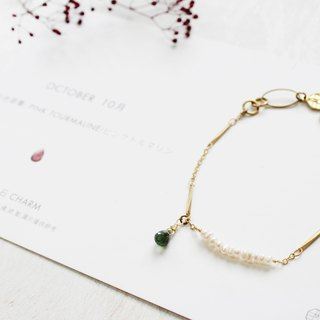 October Birthstone - Tourmaline Colorful Tourmaline Pearl Smile Series Bracelet