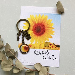 Small things keychain - Faith graduation / lover / girlfriend / friends