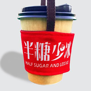 Mr.WEN -CUP SET / HALF SUGER AND LWSS ICE