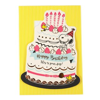 Snoopy has a good belly after eating the cake [Hallmark-Peanuts - Snoopy - Stereo Card]