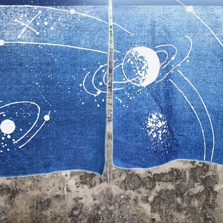 [Note] the age of the moon and stars series vegetation dyed blue dye noren - Planet