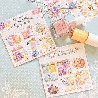 Watercolor Stamp Stickers Set - Color Forest WT-025