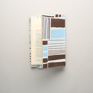 Book cover / coffee tin house